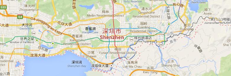 shenzhen header