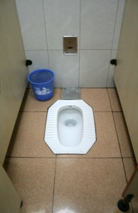Chinese-Toilet
