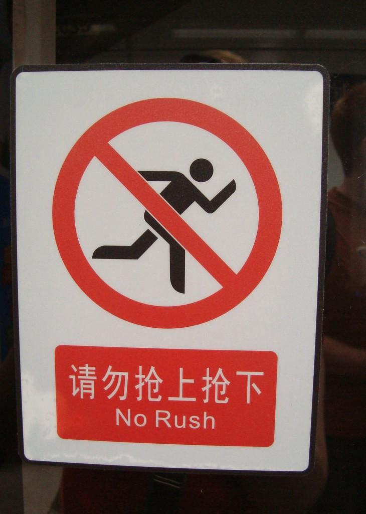 No rush Shenzhen metro