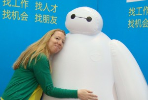 We love Baymax!
